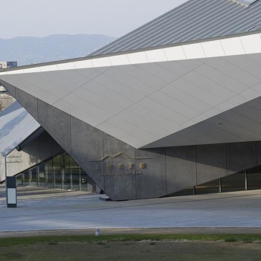 九州芸文館 本館棟 電気設備工事